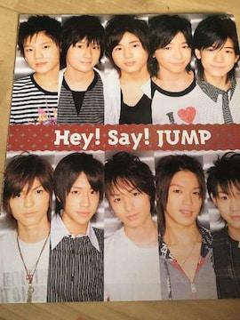 POTATO 2008年1月Hey!Sey!JUMP 切り抜き