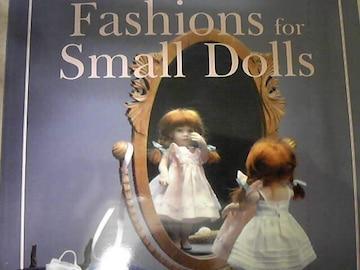 洋書☆fashions for small Dolls☆ドール服☆新同