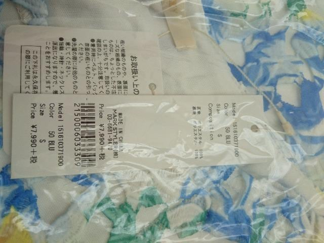 最新即完売★リゼクシー★カラーフラワーレースワンピース ブルー/S 新品タグ付 未開封 < ブランドの
