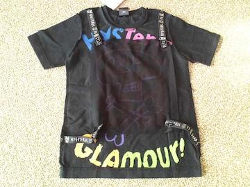 ヒスミニドクロ半袖Tシャツ  メッシュの当て布付 新品