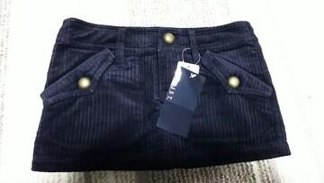 EGOIST スカート新品