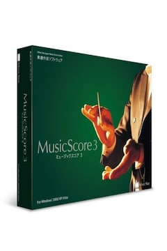 楽譜作成ソフト MusicScore3 ◆ 新品