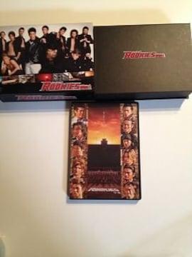 ROOKIES ルーキーズ 表BOX 裏BOX 劇場 DVD