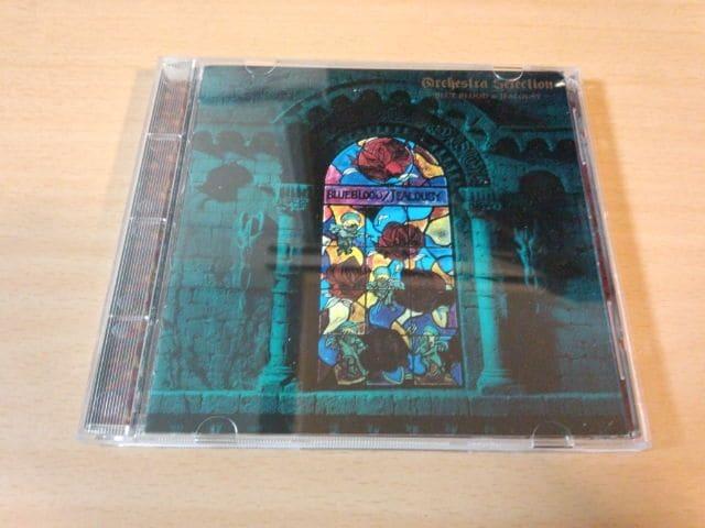 CD「BLUE BLOOD & JEALOUSY」X JAPANオーケストラアレンジ廃盤●  < CD/DVD/ビデオの