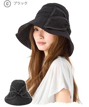 TA285即決 新品 帽子 黒 XL イング マウジー エモダ ピンキー ザラ 好きに
