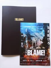 【BLAME!ブラム】劇場パンフレット フライヤー付 新品