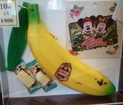 TDR ディズニーランド バナナケースに入ったソフトキャンディー バナナ味