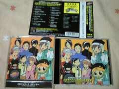 CD 家庭教師ヒットマンREBORN! 公式キャラソンSINGLE大全集! 初回盤