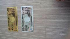24金コーティング  1万円