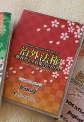 治外法権2014ライブDVD☆レジレコDOGBuglugBlu-billion