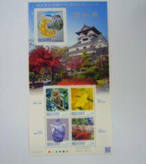 切手 地方自治法施行60周年記念シリーズ『愛知県』