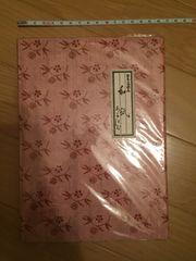 日本の伝統美 和紙あるばむ