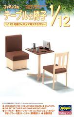 ハセガワ 組み立てキット 「ファミレスの机と椅子」 1/12可動フィギュア用アクセサリー