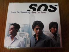 Skoop On Somebody CD Save Our Souls 限定