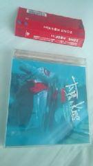 ZONE/太陽のKiss 帯付 特典DVD付き仕様