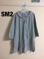 SM2 サマンサモスモス シャツワンピ 日本製 七分袖