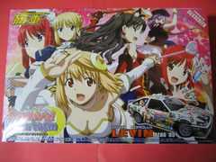 アオシマ 1/24 痛車 No.25 カーニバル ファンタズム AE86後期 新品
