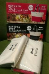 サントリー BOSS/ボス ブルーノ オリジナルファスナートートバッグ2色『赤・黒』セット