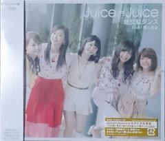 Juice=juice「地団駄ダンス」通常盤A CD未開封(トレカサイズ生写真封入)