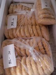☆個数限定 コロッケセット(肉・野菜・カレー)計60個 冷凍