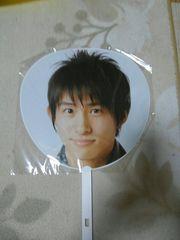 ★ V6 三宅健 うちわ★
