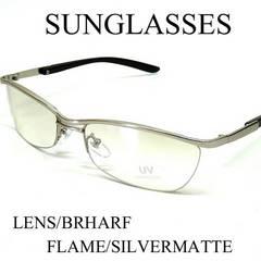 新品 オラオラ系 リームレス型 サングラス メンズ UVカット チョイワル系 伊達眼鏡20029
