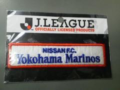 未使用Jリーグ公式「横浜マリノス」ロゴワッペン