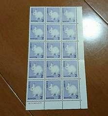 未使用2円切手×15枚(30円分)