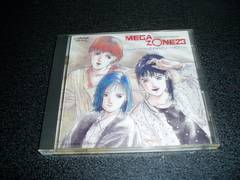 CD「メガゾーン23/イメージドラマ~失われたシーズン」86年盤即決