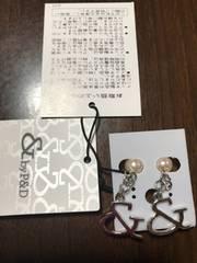 &byP&D ピアスチャーム 新品