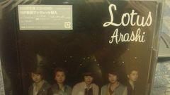 超レア!☆嵐/Lotus☆初回限定盤/CD+DVD☆新品未開封!☆