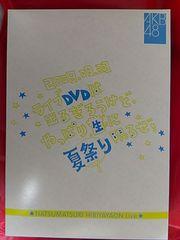 AKB48夏祭り DVD+CD+写真集3点セットプレミアムBOX