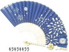 セレブ★デコ扇子幻想艷【恋*花火�A】カメリア*薔薇*パール