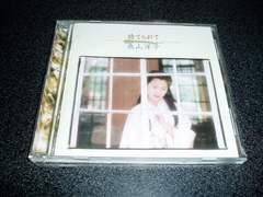 CD「長山洋子/捨てられて」95年盤 即決