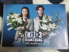 KinKi Kids★FC限定20周年記念品★DVD 送料無料