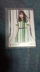 AKB48 #好きなんだ 劇場盤特典写真 村瀬紗英