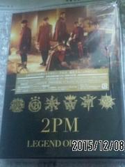2PM〓LECEND/OF/2PM/初回生産限定B/2CD/13曲+メンバーソロ/6曲収録