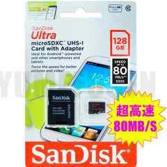 即決新品 80MB/s SANDISK microSDXC 128GB マイクロSD Class10 クラス10