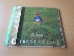 郭英男CD「CIRCLE OF LIFE」Difangディファン 台湾●