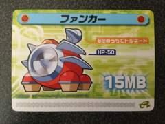 ★ロックマンエグゼ5 改造カード『ファンカー』★