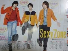 Sexy Zone★TV LIFE Premium★Vol.12