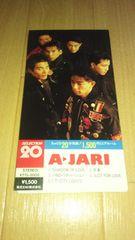 廃盤レア!A-JARI「SELECTION20」CDシングル・ミニアルバム☆