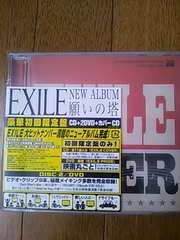 EXILE  願いの塔  豪華初回限定盤  CD+2DVD+カバーCD