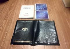 エスティマ TCR CDサービスマニュアル 取扱書