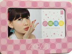 AKB48小嶋陽菜2013卓上カレンダー
