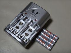 スタンダード充電器 + ULTRACELL 1350mAh 単四充電池4本