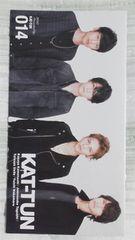 未使用美品KAT-TUN 公式会報《14》号田口くん脱退各々メッセージ