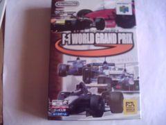 N64 F-1 WORLD GRAND PRIX 未使用品