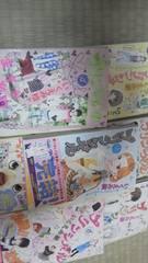 プリンシパル 1〜7巻 完結 全巻まとめ売り いくえみ綾
