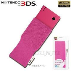 3DS/LL DSi/LL DS/Lite イージーフィットケース カバー 桃ピンク